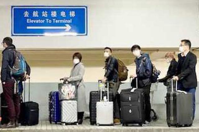 英国留学生拼命买防护装备 耗时31个小时回家