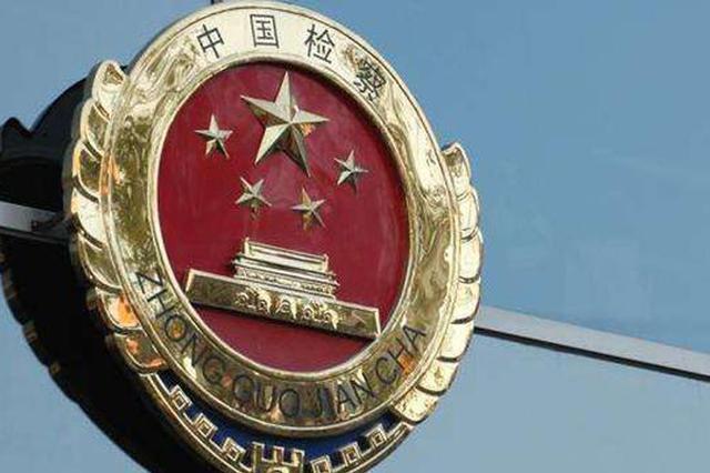 涉疫情暴力伤害案件犯罪嫌疑人郭某某被批准逮捕