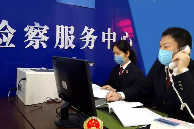 疫情之下江苏网上信访占七成 七成干部下基层