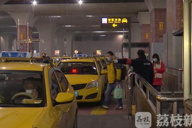 乘客打车要付消毒费?南京交通部门回应