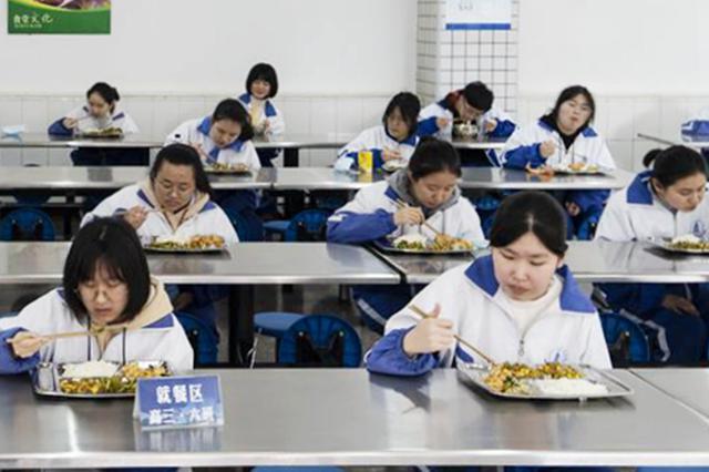 官宣!南京初二、高二年级4月7日返校复学