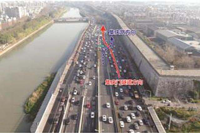南京市快速内环8处交通节点将优化调整