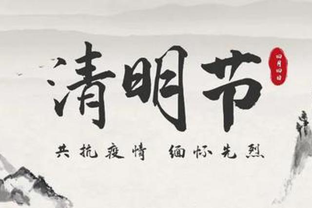 清明期间江苏天气晴好风力较大 今明两天有一波冷空气