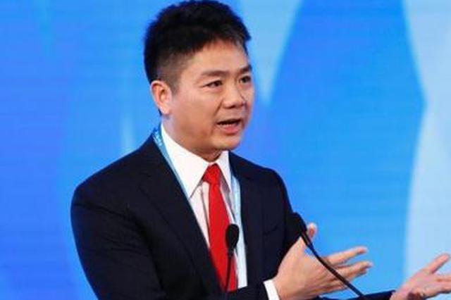 刘强东卸任京东法定代表人、执行董事、总经理