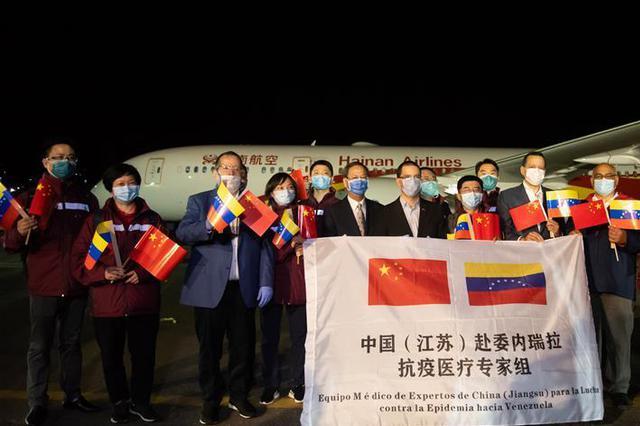 全球抗疫中的江苏力量:中国专家在委内瑞拉举行线上讲座