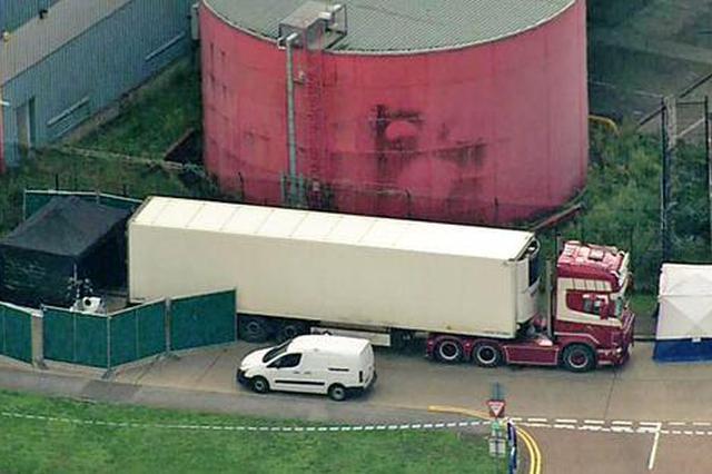 英国货车惨案嫌疑人认罪 曾致39名越南公民遇难