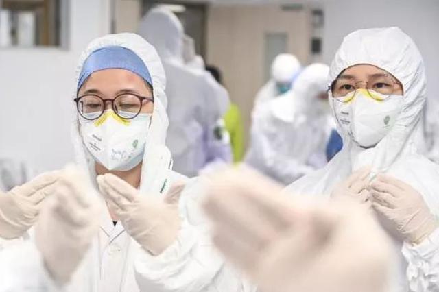 国务院:发现无症状感染者应于2小时内网络直报