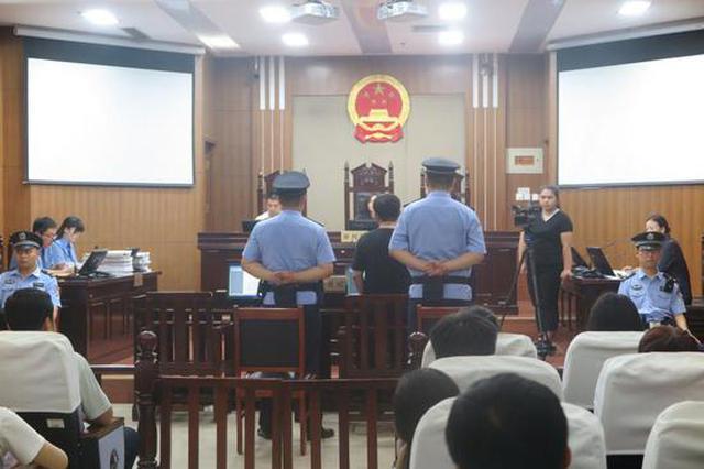 江苏睢宁县政府报账员模仿领导签字报账百余万