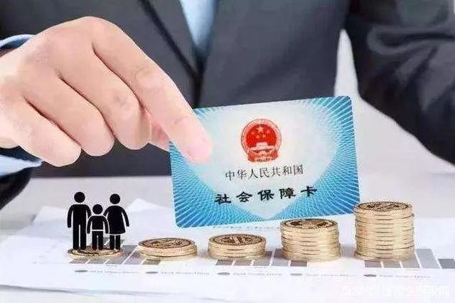 """江苏引入第三方审计 扎牢社保基金""""安全网"""""""