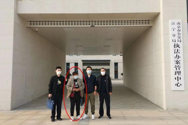 南京警方抓获一名藏匿31年拐卖妇女儿童逃犯