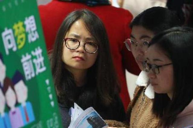 南京再出引才新政:40岁以下大专生参保半年可落户