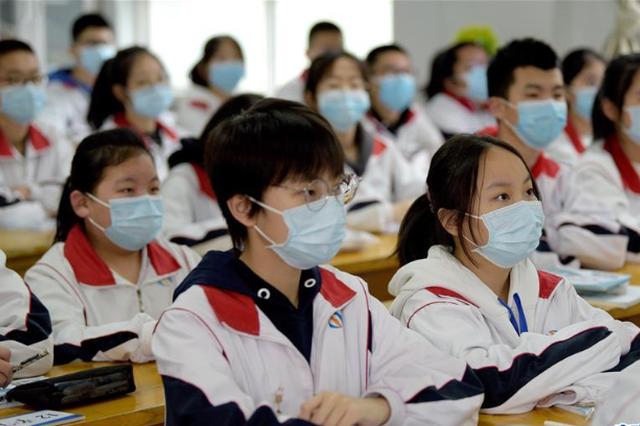 南京第三批次返校复学时间公布:高一4月13日返校复学