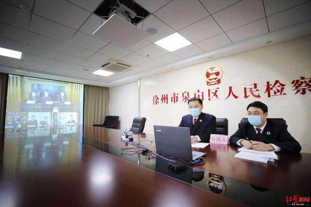 徐州一男子冒充新冠肺炎感染者 威胁绑架女司机被判8年半