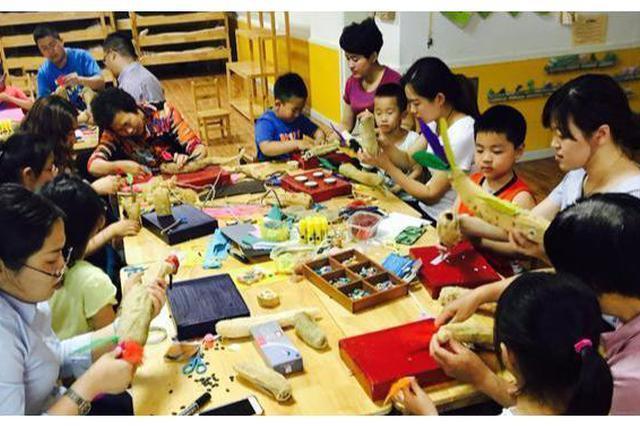幼儿园跨学期收学费? 南京多区展开全面清查
