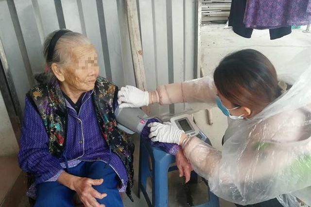 江苏升级多项政策解决民生问题 培训养老护理员4.5万名