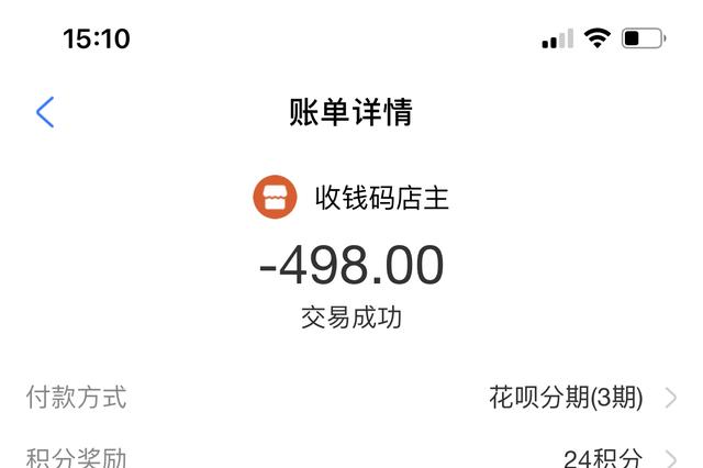 网友投诉猎聘网:简历优化服务质量差不退款