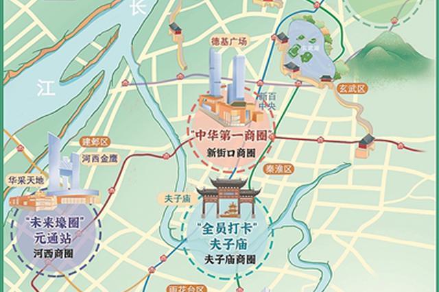 南京下一个新街口在哪