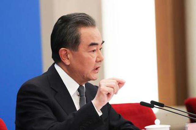 """王毅回应""""战狼外交""""之说:中国从不主动欺凌,但有原则有骨"""