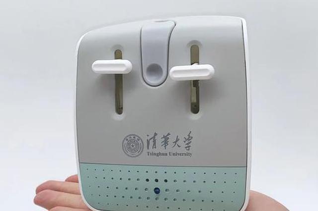 清华大学团队研发核酸检测卡盒,居家检测半小时内出结果