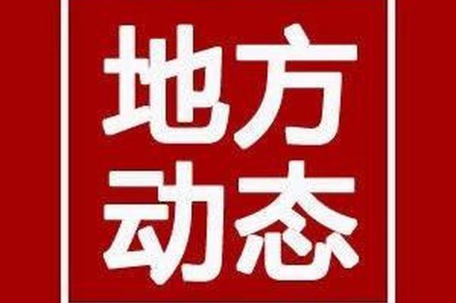 """江苏今年前4月生产安全事故起数、死亡人数""""双下降"""""""
