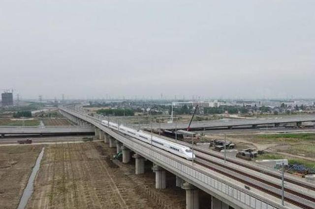 通沪铁路真的来了!5月30日开始试运行