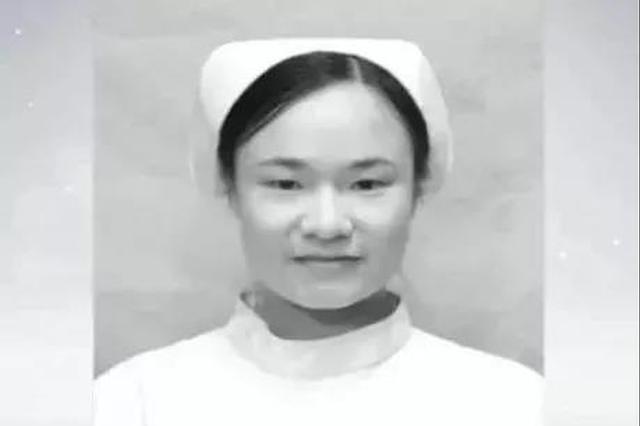 全国妇联追授梁小霞同志全国三八红旗手称号