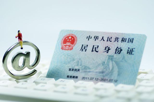 """四川峰头壁村二十余位村民""""被入职"""" 个人信息遭冒用"""