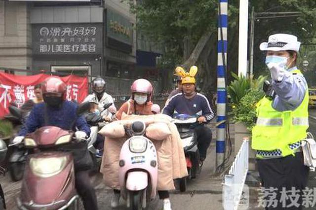 """6月新规:""""一盔一带""""护卫行车安全"""