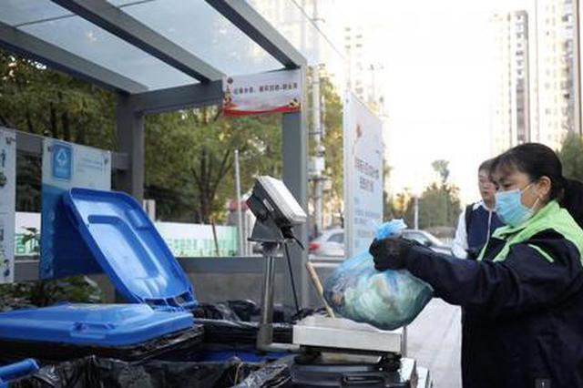 """跟着一桶垃圾去""""旅行"""" 见证苏州生活垃圾分类第一天"""