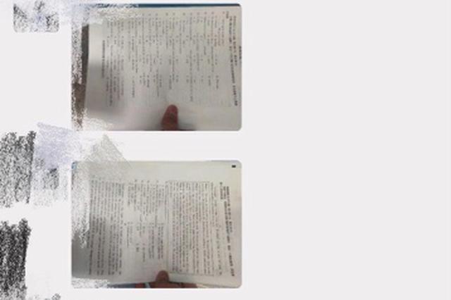 安徽高职分类招生考试疑遭泄题 警方已锁定相关当事人