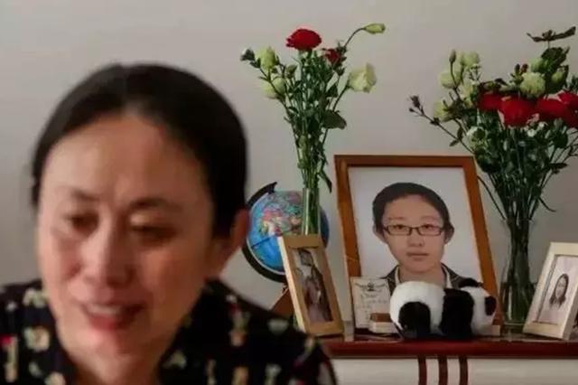 江歌母亲诉刘鑫生命权纠纷案将于6月5日召开庭前会议