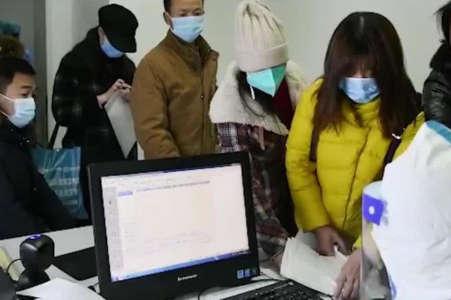 武汉大学、华中科技大学毕业生6月8日起分批返校