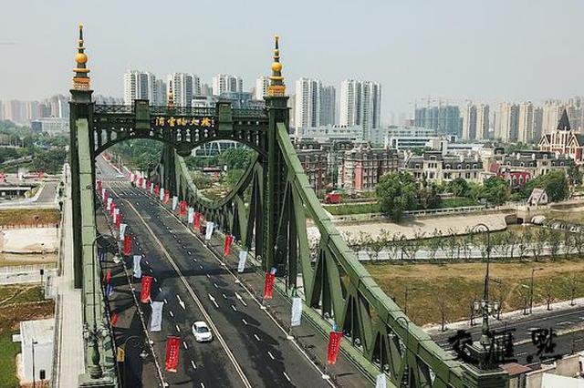 城南河架起第六座跨桥通道 南京浦云路大桥通车
