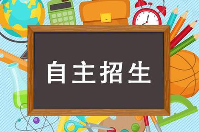 安徽回应自主招生考试泄题:锁定相关当事人 正在查处