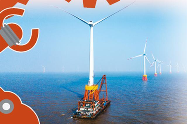 江苏启东开建海上风电项目 单体容量为全国最大
