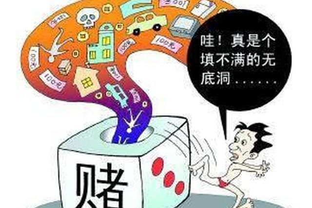 安徽破获特大跨省网络赌博案 一年流水达3000万