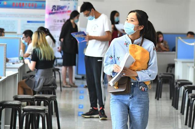 为推动大学生就业 南京六月将有114场招聘会