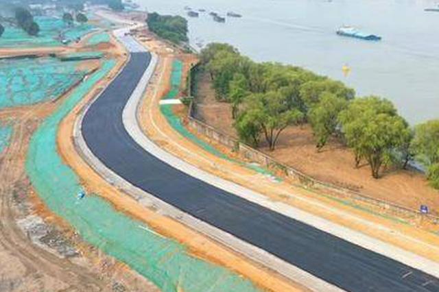 南京江北新区5.6公里长江岸线全线贯通 观江景好去处