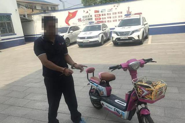 """镇江句容一电动车被偷 男子却称推出去""""修理""""了"""