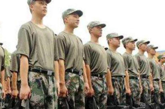 两部门部署征兵:提高应届毕业生征集比例