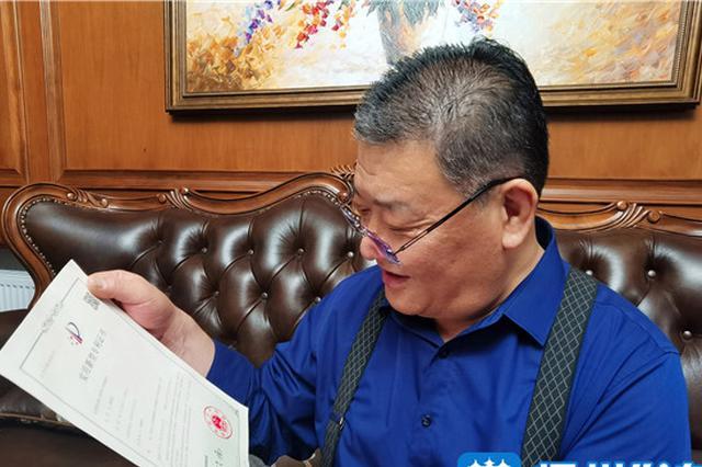 获得国家专利!扬州一六旬老人发明新型垃圾桶