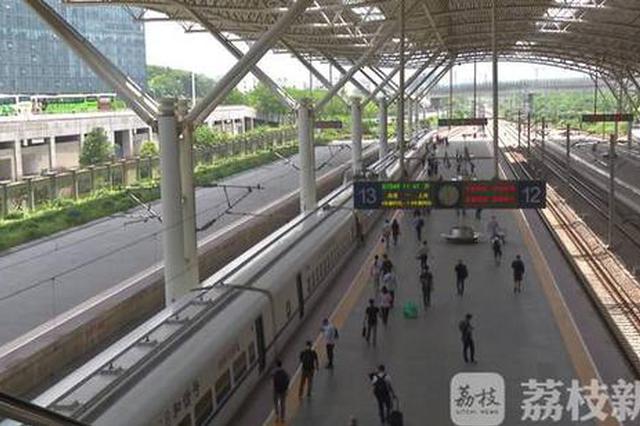 """南京到上海月底首开""""C""""字头动车 满足区间通行需求"""