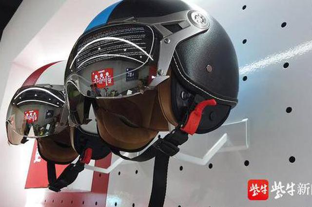 三无电动车头盔当街在卖 消费者盼质量标准快出台