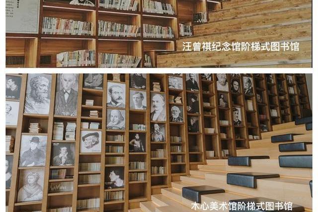 扬州汪曾祺纪念馆设计团队回应抄袭质疑:有断章取义之嫌