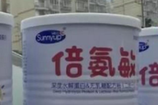 湖南通报蛋白固体饮料事件:涉事商家被处以罚款200万