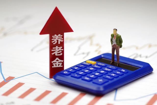 企业免缴部分社保费影响个人到手的养老金吗?