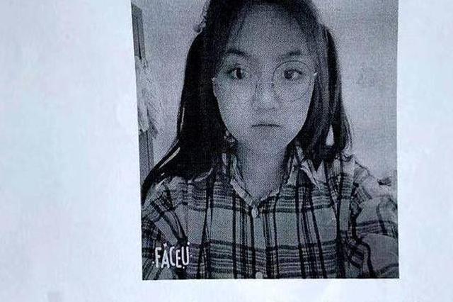 镇江丹徒世业洲发现一女尸 疑似15岁出走女孩
