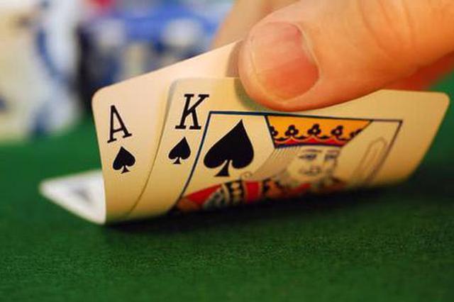 涉案13亿!南通最大境外赌博案告破