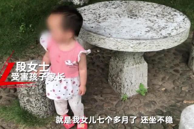 """湖南通报""""大头娃娃""""事件:欺诈消费 经销商罚200万"""
