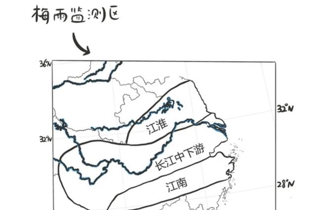 """国家气候中心""""官宣""""江南入梅!南京今天下的是梅雨吗?"""
